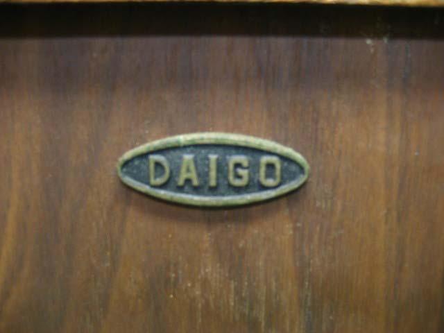 Daigo Tape Jukebox 8 Track