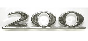 """Zierteil """"200"""""""