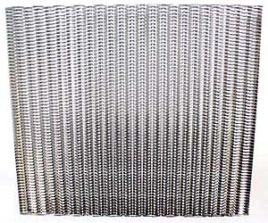 Grill screen, aluminium