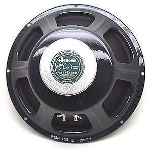 Jensen speaker P12N/16