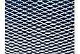 Grillgitter für 1484, blau
